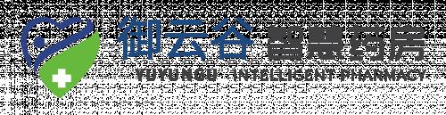 浙江首家智慧药房研讨会在杭隆重召开