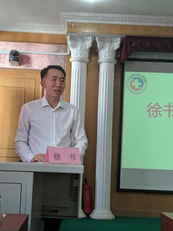 热烈庆祝徐书名中医工作室授牌仪式在北京中医药大学第三附属医院圆满举行成功!