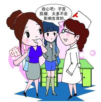 刷新记录!妇保院医务人员3小时挖除患者36个子宫肌瘤
