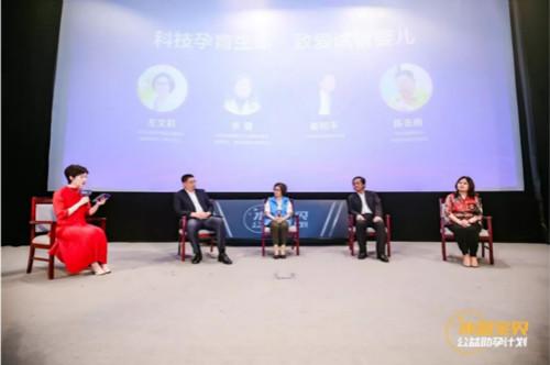 """湖南常德宝岛妇产医院被定为""""水晶宝贝公益助孕计划""""服务医院"""