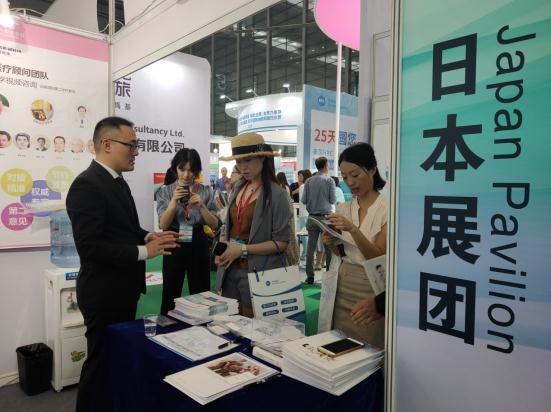 第十四届北京国际医疗旅游展将于11月隆重召开!