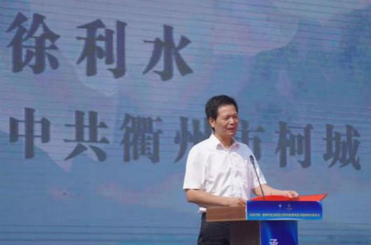 承康养盛世 佑百姓安康――中国(衢州)医药健康城盛大开园