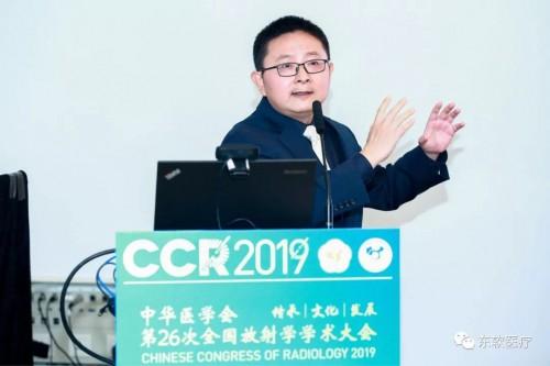 这届CCR,带你去看东软医疗的传承、文化与发展