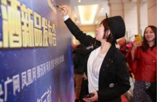 """药酒养生先行者""""宗芝酒""""在杭举行2020年新品发布会"""