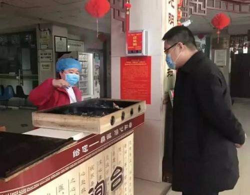 疫情严峻,全国各地多家医院妙用艾灸防疫!