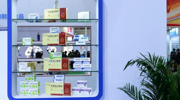 珍宝岛药业参展第二届世界大健康博览会,传播国际化多元大健康品牌形象