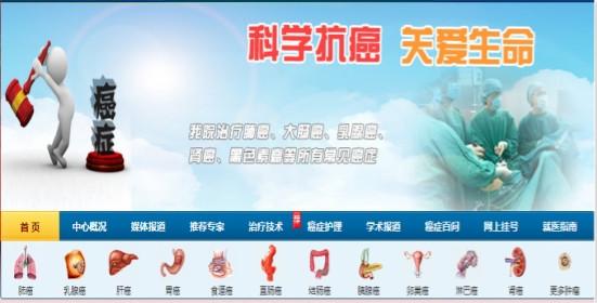 """冉明医师创新国医精粹 铺就患者""""健康之路"""""""